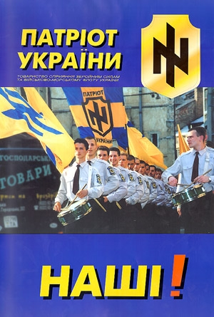 An old poster for Patriots of Ukraine - the paramiltary wing of Svoboda