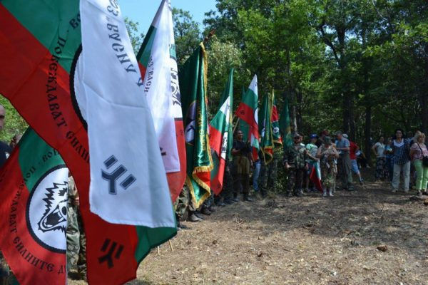 Bulgaria's fascist paramilitaries parade their flags